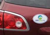 SERFgreen.org Stickers